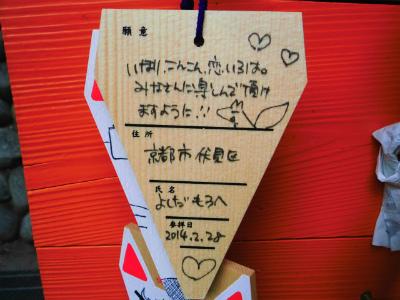 f:id:kabutoyama-tigers:20140303183017j:image