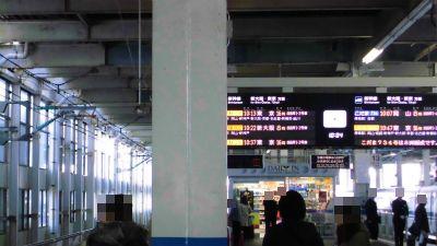 f:id:kabutoyama-tigers:20140304203043j:image