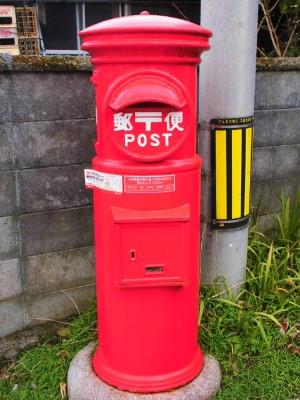 f:id:kabutoyama-tigers:20140309184204j:image