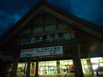 f:id:kabutoyama-tigers:20140311184032j:image