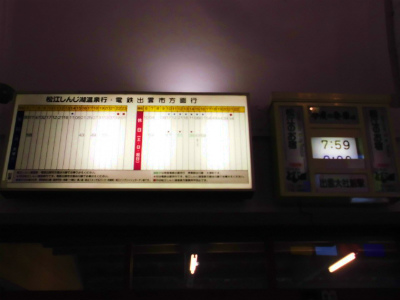 f:id:kabutoyama-tigers:20140311184422j:image