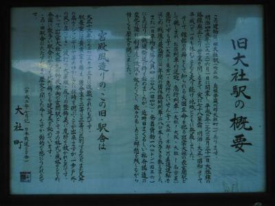 f:id:kabutoyama-tigers:20140311185725j:image
