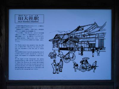 f:id:kabutoyama-tigers:20140311185726j:image