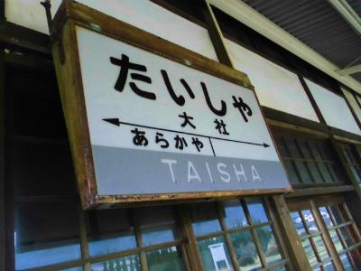 f:id:kabutoyama-tigers:20140311185730j:image