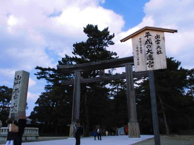 f:id:kabutoyama-tigers:20140311191918j:image