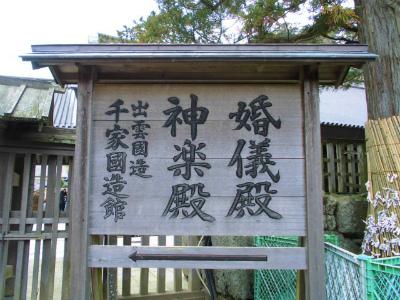 f:id:kabutoyama-tigers:20140311192712j:image
