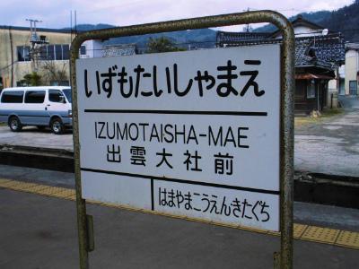 f:id:kabutoyama-tigers:20140311194257j:image