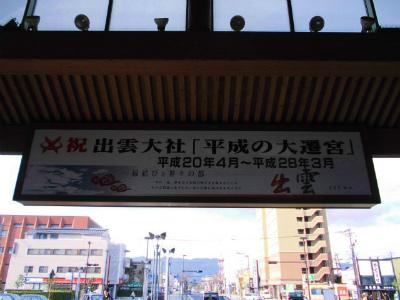 f:id:kabutoyama-tigers:20140311194615j:image
