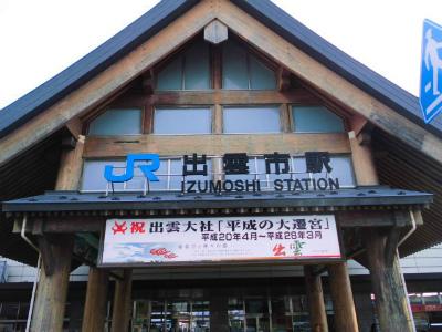 f:id:kabutoyama-tigers:20140311194616j:image