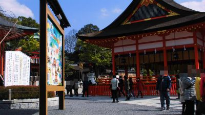 f:id:kabutoyama-tigers:20140316193102j:image