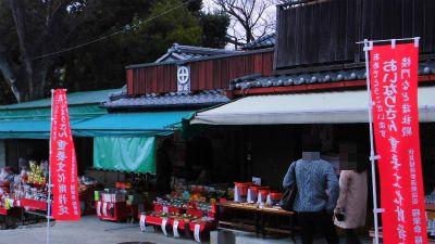 f:id:kabutoyama-tigers:20140317144730j:image