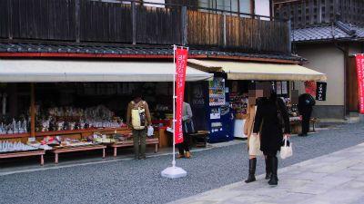 f:id:kabutoyama-tigers:20140317144923j:image