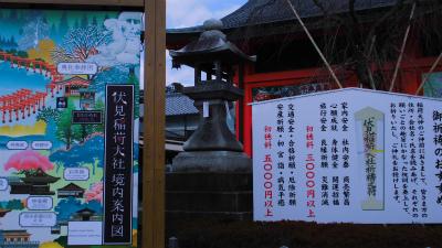 f:id:kabutoyama-tigers:20140317185633j:image