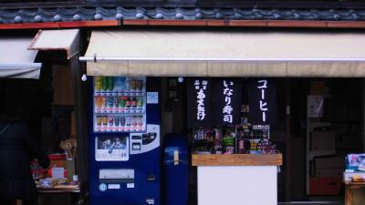 f:id:kabutoyama-tigers:20140317190619j:image