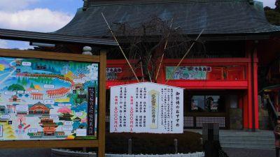 f:id:kabutoyama-tigers:20140317191038j:image