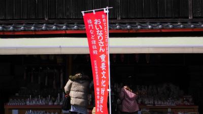 f:id:kabutoyama-tigers:20140317192319j:image