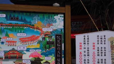 f:id:kabutoyama-tigers:20140317192948j:image