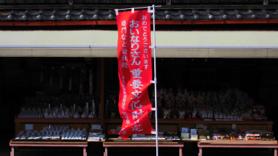f:id:kabutoyama-tigers:20140317193927j:image