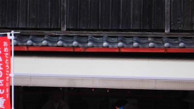 f:id:kabutoyama-tigers:20140317194439j:image