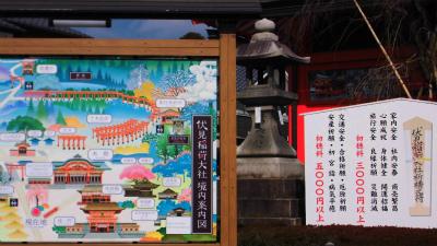 f:id:kabutoyama-tigers:20140317195511j:image