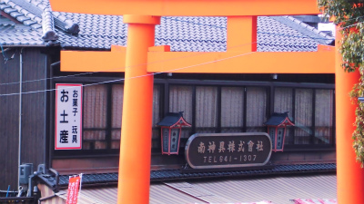 f:id:kabutoyama-tigers:20140317202147j:image