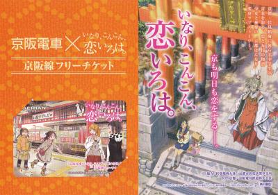 f:id:kabutoyama-tigers:20140319070229j:image:w640