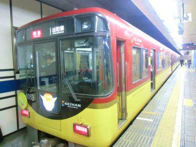 f:id:kabutoyama-tigers:20140319090339j:image