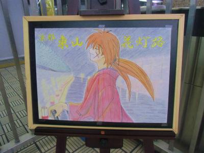 f:id:kabutoyama-tigers:20140319092809j:image