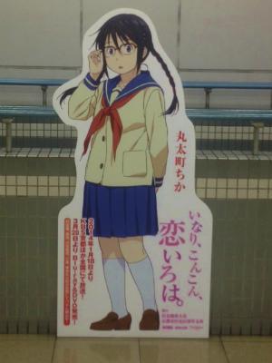 f:id:kabutoyama-tigers:20140319094721j:image