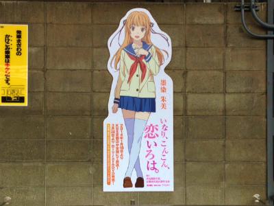 f:id:kabutoyama-tigers:20140319095734j:image