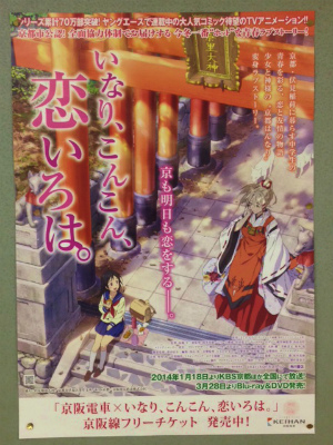 f:id:kabutoyama-tigers:20140319100704j:image