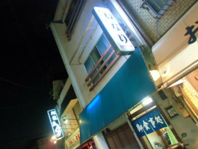 f:id:kabutoyama-tigers:20140319103404j:image