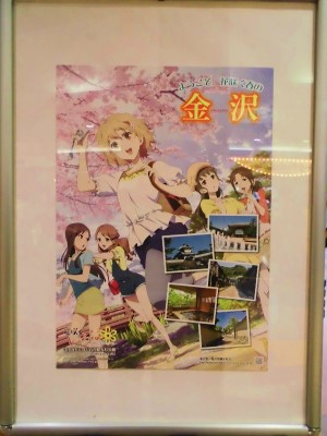 f:id:kabutoyama-tigers:20140324125741j:image
