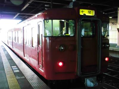 f:id:kabutoyama-tigers:20140324203105j:image