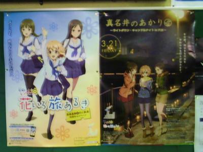 f:id:kabutoyama-tigers:20140324204356j:image