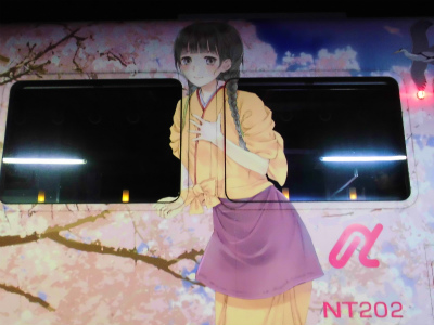 f:id:kabutoyama-tigers:20140326204120j:image