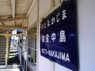 f:id:kabutoyama-tigers:20140326212246j:image