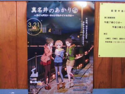 f:id:kabutoyama-tigers:20140326212247j:image