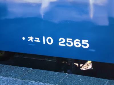 f:id:kabutoyama-tigers:20140326212332j:image