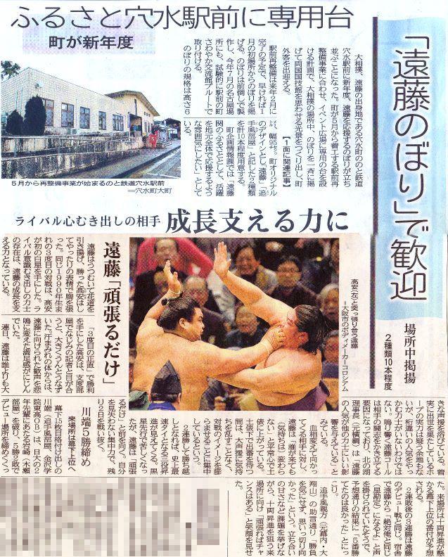 f:id:kabutoyama-tigers:20140327200339j:image