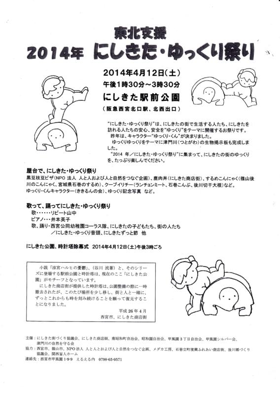 f:id:kabutoyama-tigers:20140329004453j:image