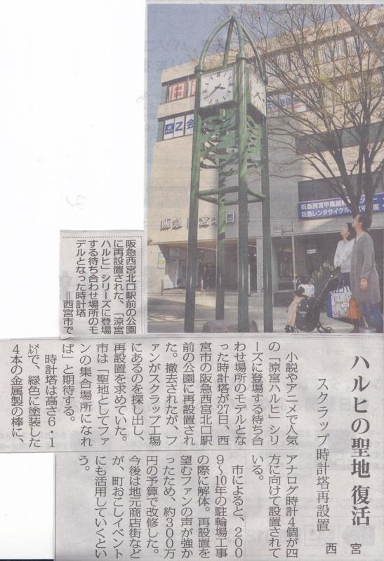 f:id:kabutoyama-tigers:20140329005457j:image