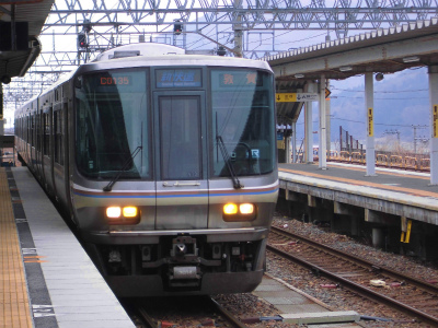 f:id:kabutoyama-tigers:20140330182902j:image