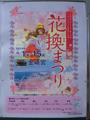 f:id:kabutoyama-tigers:20140330183431j:image
