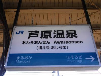 f:id:kabutoyama-tigers:20140330184243j:image