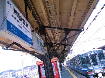 f:id:kabutoyama-tigers:20140330184244j:image