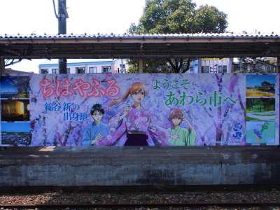 f:id:kabutoyama-tigers:20140330184627j:image
