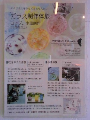 f:id:kabutoyama-tigers:20140401210929j:image