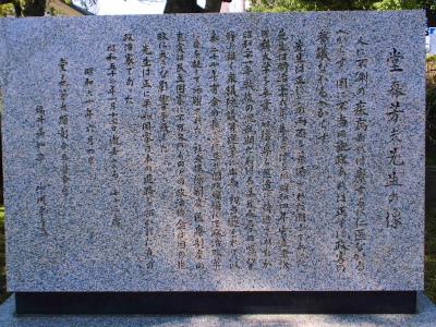 f:id:kabutoyama-tigers:20140404085816j:image