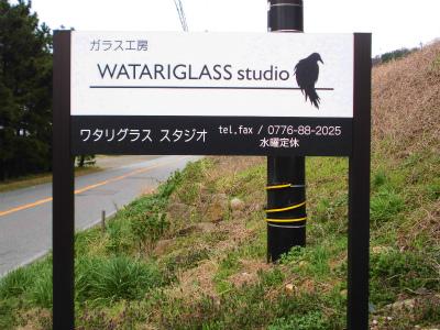 f:id:kabutoyama-tigers:20140404091649j:image